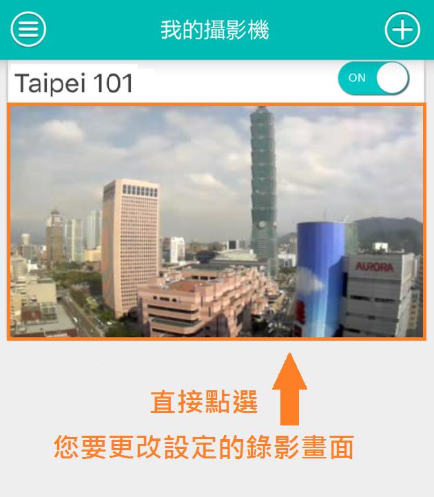 01._______Taipei101.png