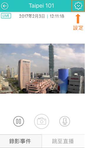 02._Taipei_101___.png